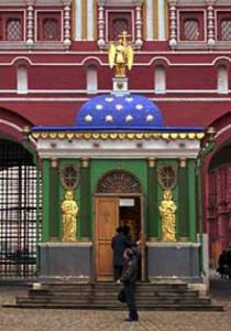 Московская Иверская Икона Божией Матери
