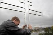 Освящение креста (фото 07)