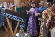 Освящение колоколов (фото 09)